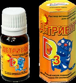 Детривит Витамины 10 мл