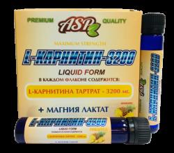 L-Карнитин 20фл. по 25мл ASP