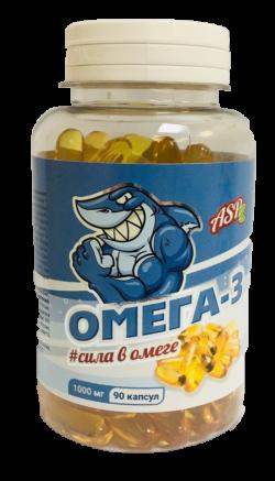 ASP, Рыбий жир Омега-3